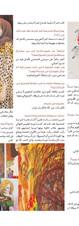 Layalina_Page_3.jpg