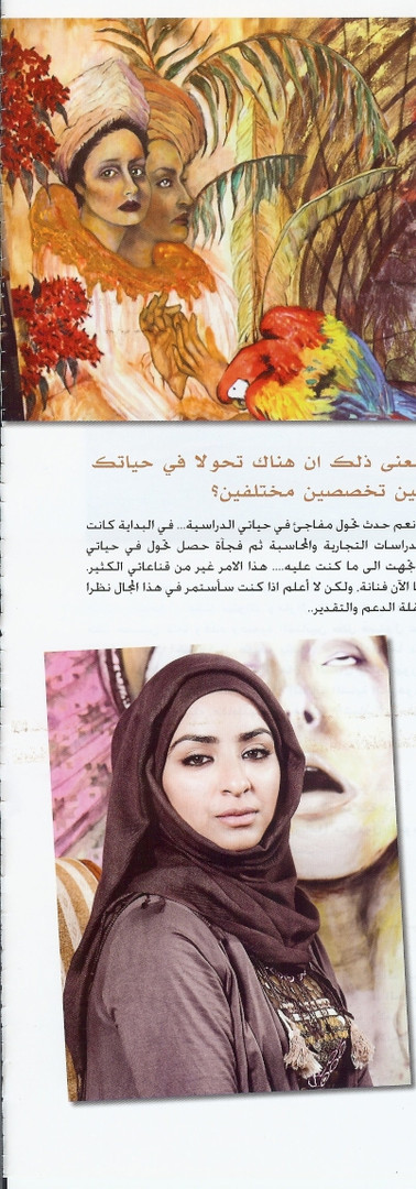 Shabab-Page3.jpg