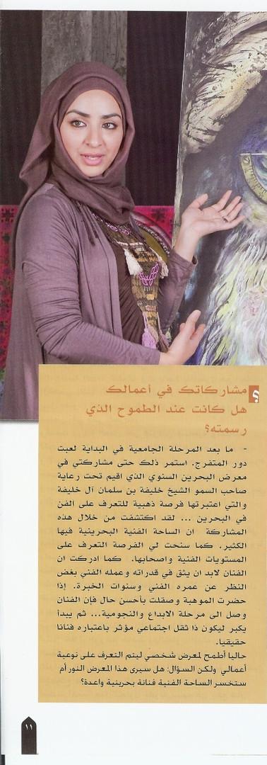 Shabab-Page6.jpg