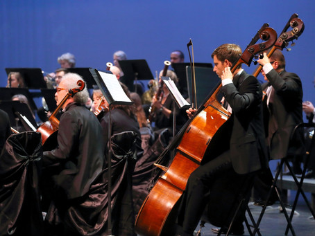 The Merced Symphony