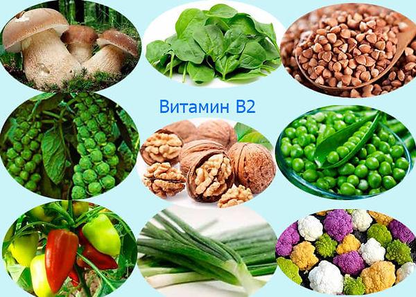 vitamin-B1-1.jpg