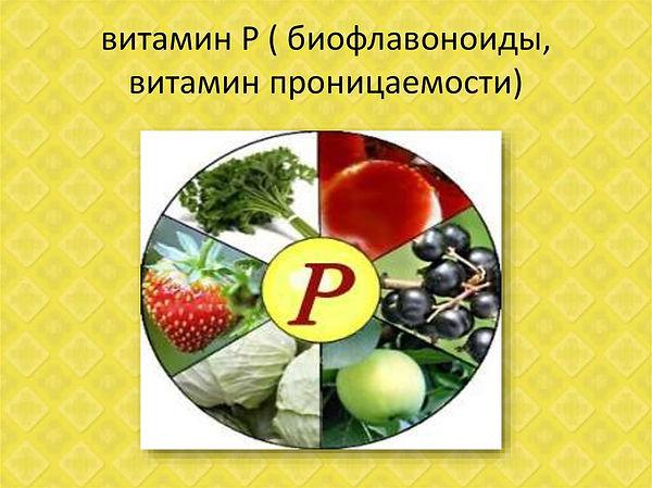 slide-23.jpg