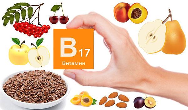 vitamin_B17.jpg
