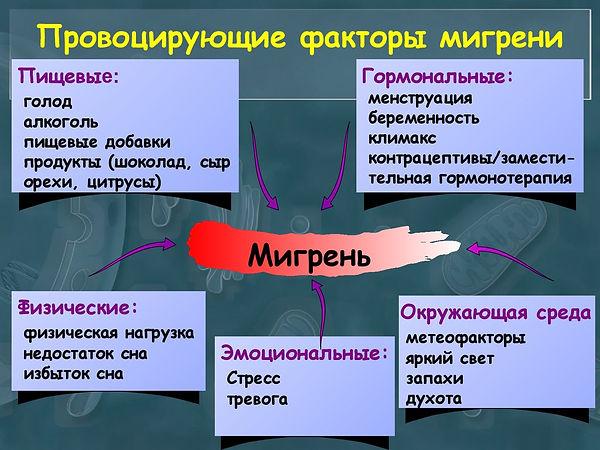 slide-8.jpg