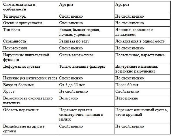 tablica-8.jpg