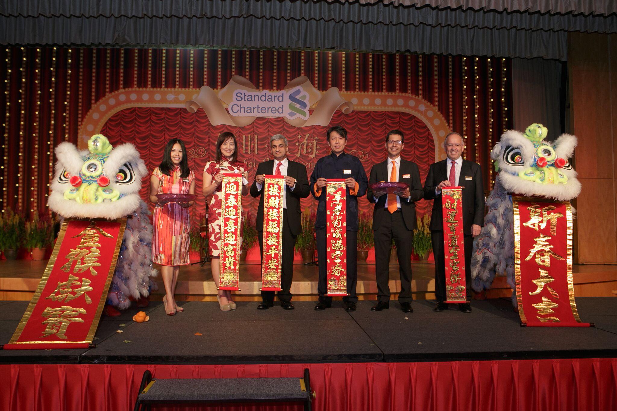 SCB Shanghai Reminiscence 2016