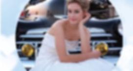 Bridal Premeire 2018.jpg