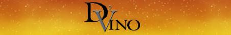 DVino.jpg