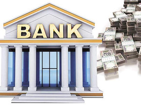 How banks ACTUALLY work