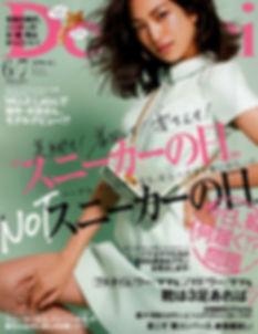 Domani表紙.jpg