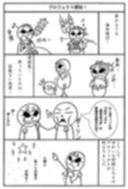 ポッコリお腹解消への道