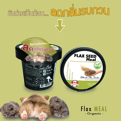 Organic Flax Seed Meal (145g.)