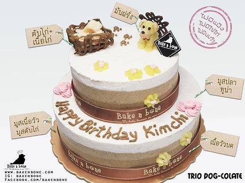 Trio Dog-colate 2 Tier Cake (เค้กทริโอ 2ชั้น เนื้อวัว ตับไก่ ปลาทูน่า)