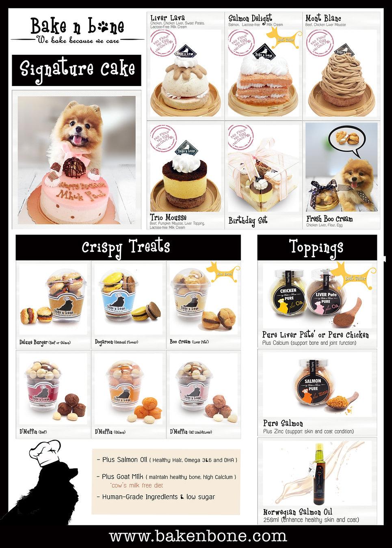 dog bakery thailand - เค้ก น้อง หมา - น้ำมันปลาแซลมอนสำหรับสุนัขและแมว - เบเกอรี่ น้องหมา - อาหาร บำรุง ขน สุนัข