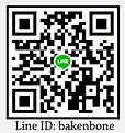 QR Code Bake n Bone