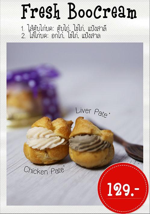 Fresh Boo Cream (Liver Pate'/Chicken Pate') - บูครีมสด