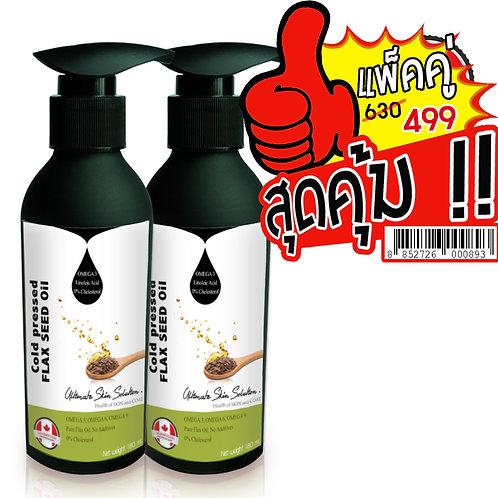 2 Flax Oil 🇨🇦Value Pack (แพ็คคู่สุดคุ้ม❗️❗️)