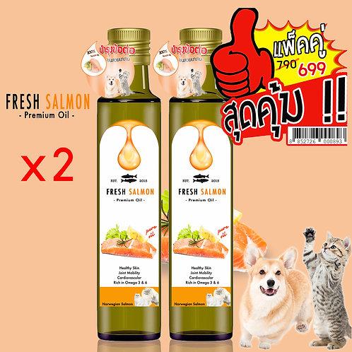 2 Salmon Oil Value Pack  🇳🇴(แพ็คคู่สุดคุ้ม❗️❗️)