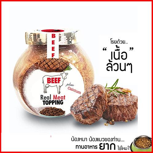 Topping : เนื้อวัว ผสม Ca โรยอาหารเม็ด(270g.) !! 4 ขวด 800.- คละได้!!
