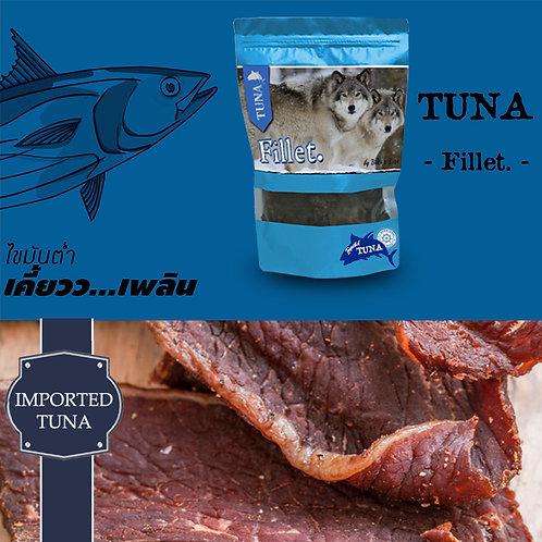 Tuna Fillet 🌊 (170 g)