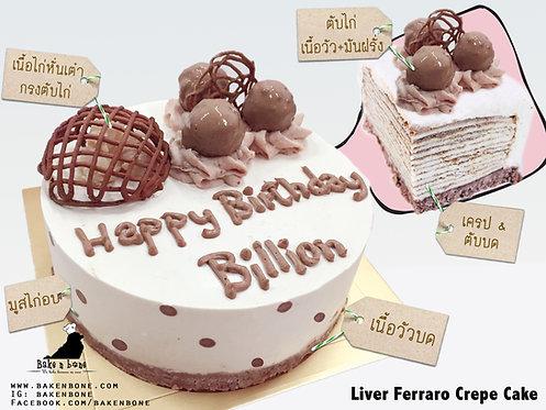 Liver Furrero Crepe Cake (เครปเค้กปอนด์- ตับบด)
