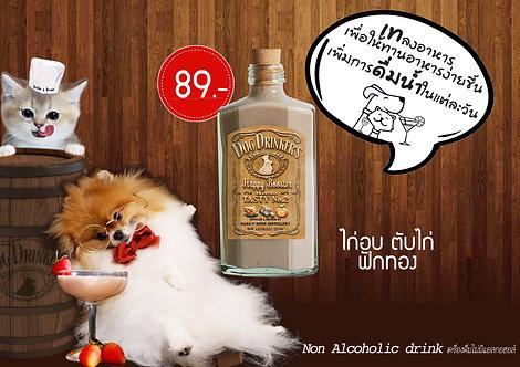 Liver Drinker (Tasty Smoothie)