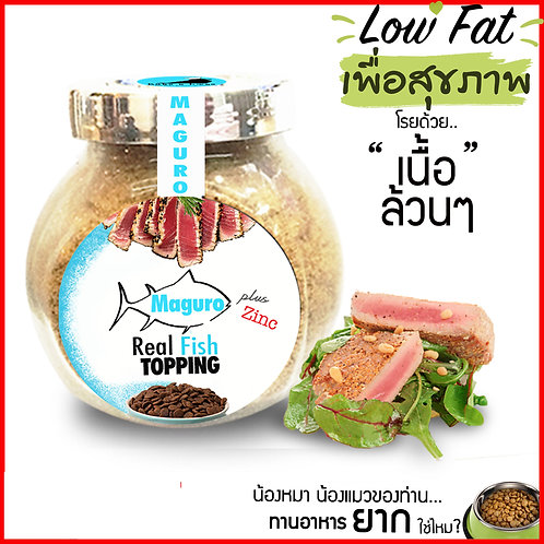 Topping : Maguro Fish plus Zinc (270g.)  !! 4 jars for 800.- (can be assorted) !