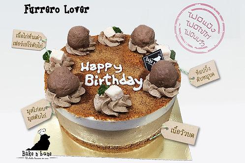 Furrero Lover Cake (เค้กปอนด์เฟอร์เรโร่)