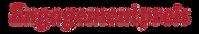 FES_Engagementpreis-logo.png