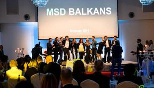 MSD Beograd 2014 (5).jpg