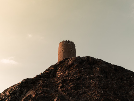 BETA: Oman