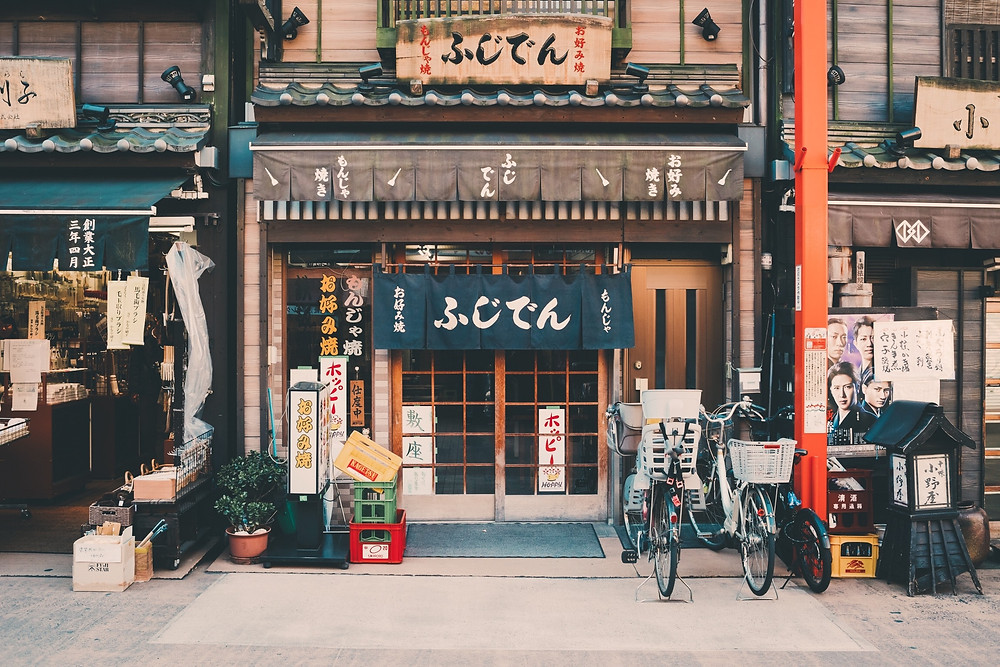 Colorful street and shops in Japan.