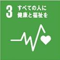 SDGs GOLS 3