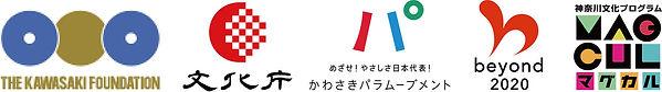 img-sponsor-logos.jpg
