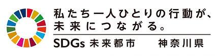 sdgs01_7.jpg