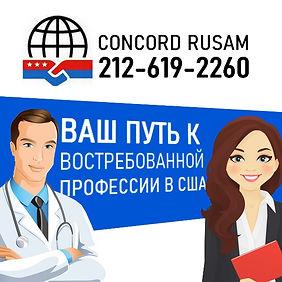 new_bann_concord.jpg