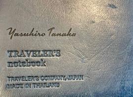 トラベラーズノートにレーザー刻印(名入れ)
