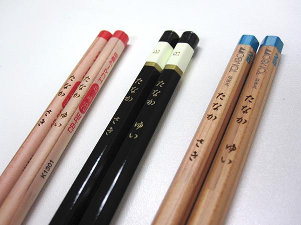 筆記具の名入れ加工