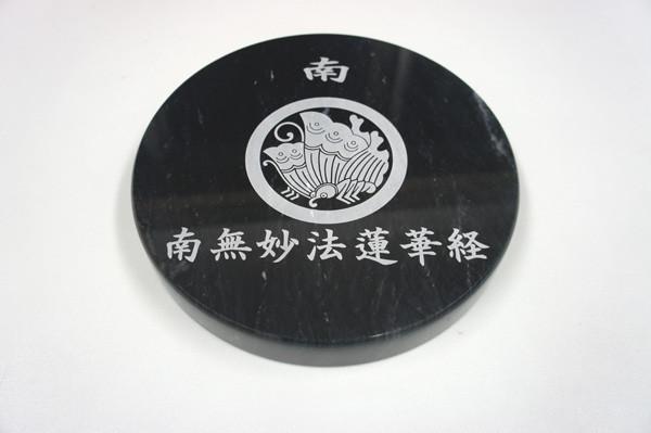 大理石の骨壷(蓋)に家紋をレーザー彫刻