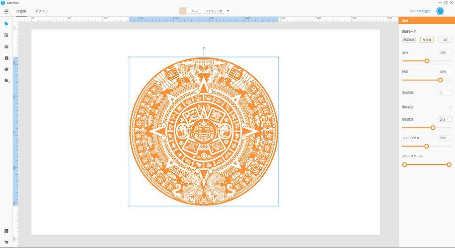 software-02.jpg