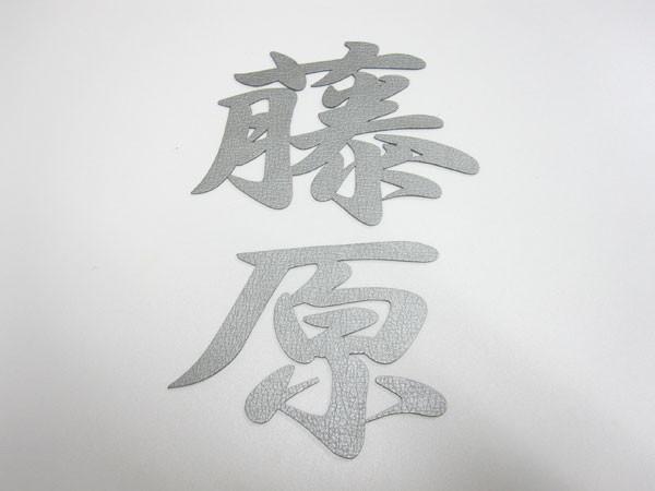 クラリー(人工皮革)の切断