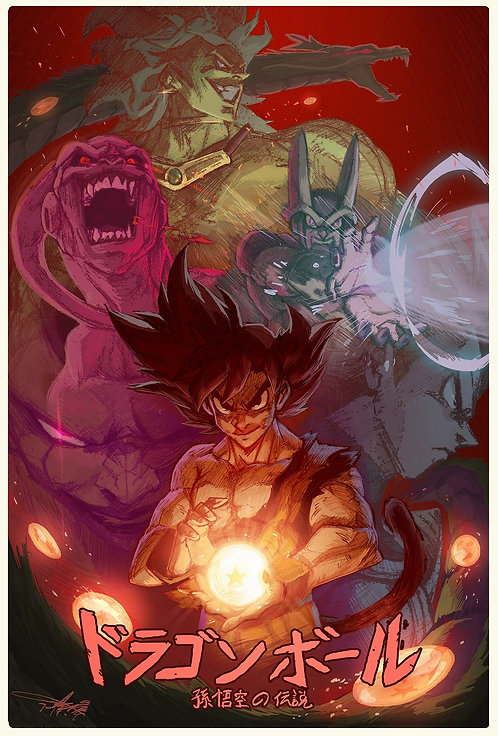 Legend of Son Goku