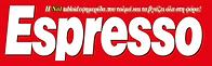Espresso Logo GR.png