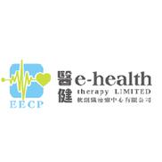 e-health eecp therapy