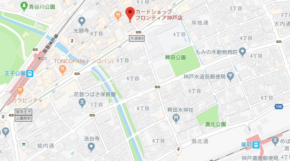 SnapCrab_NoName_2019-3-29_20-43-32_No-00