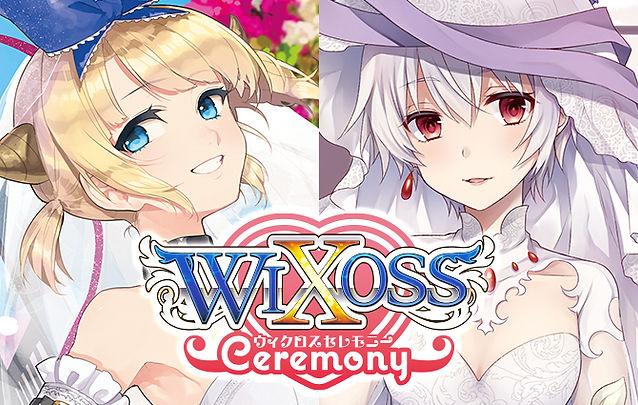top_slider_img_wixoss_ceremony.jpg