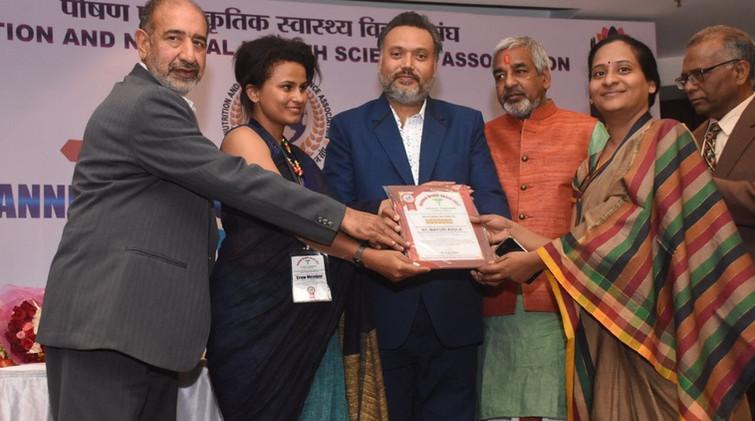 NHSA Award -2017