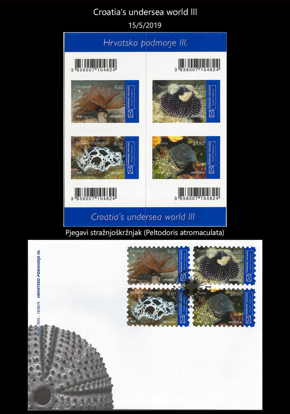 croatia 2 Stamps & FDC