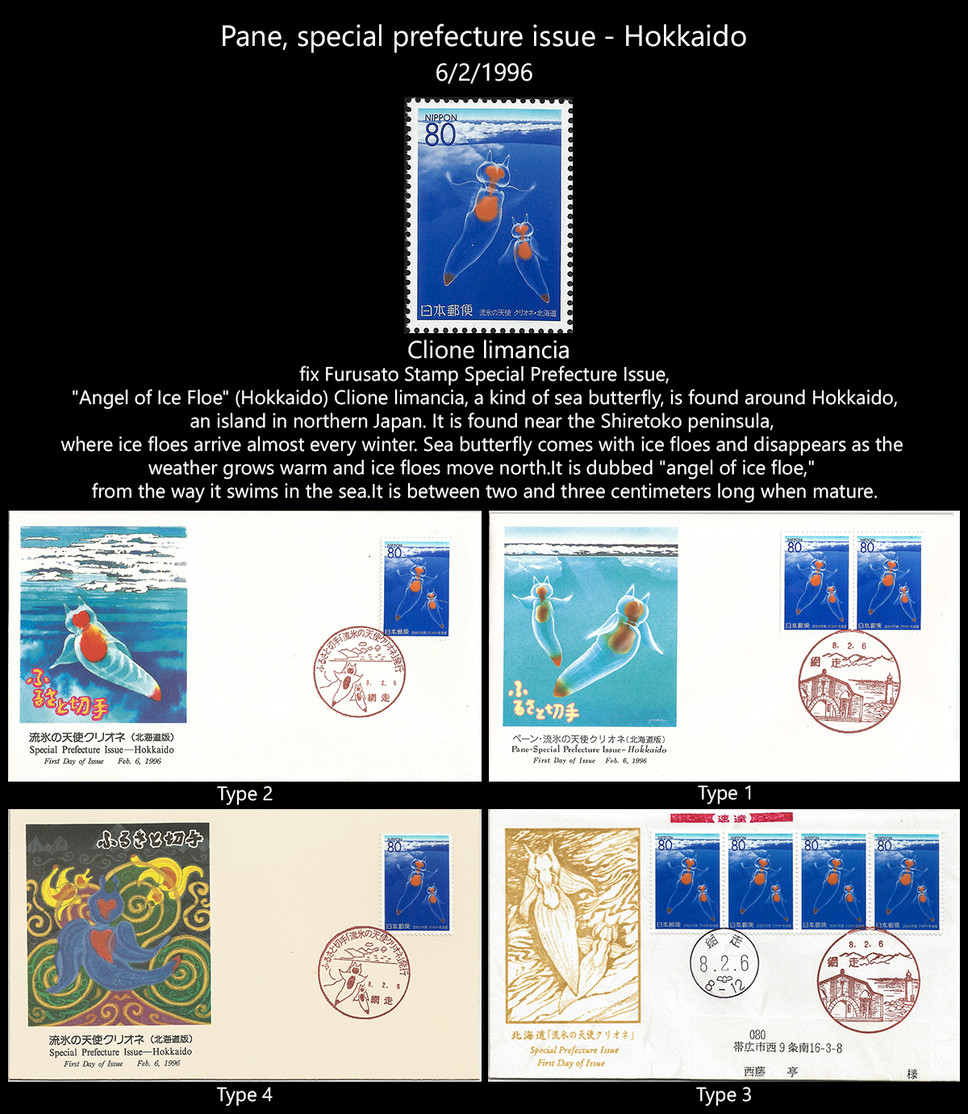 Japan 2 Stamps & FDC