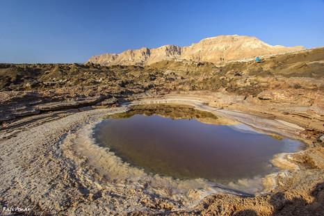 Dead Sea Sinkholes